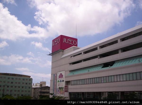 小祿站的JUSCO