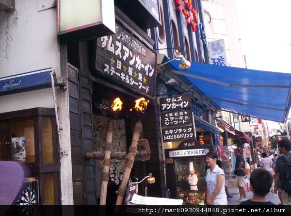 國際通很多鐵板燒店