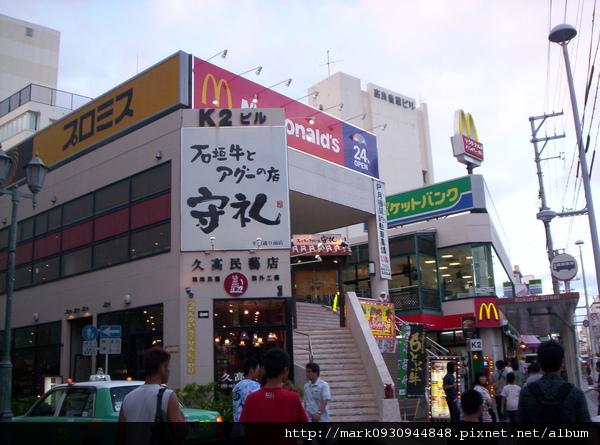 國際通的麥當勞
