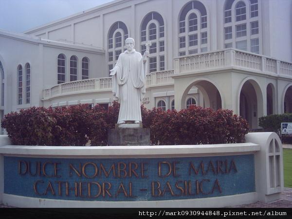 Dulce Nombre de Naria Cathedral-Basilica