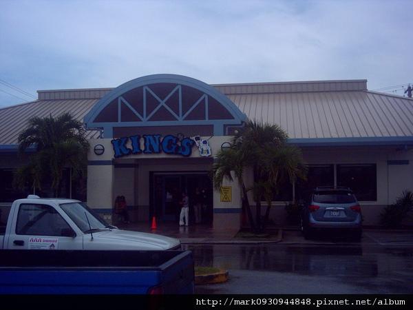 美式餐廳KING'S