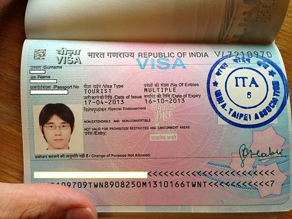 印度簽證(密)