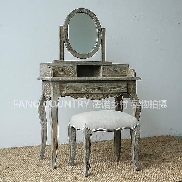 法式鄉村梳妝桌