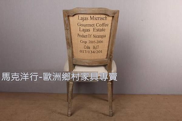 方背餐椅2