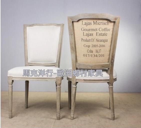 方背餐椅3
