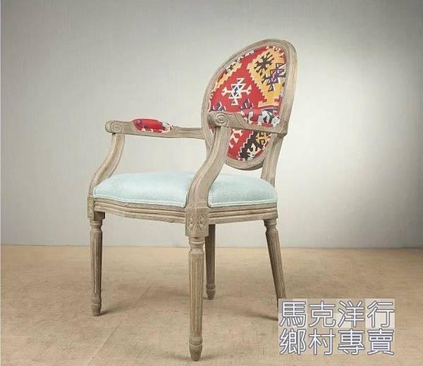 法式圓背扶手椅_波士米亞印花法國灰綠水洗白2