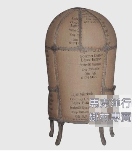 法式貝殼椅_遮陽午休椅4