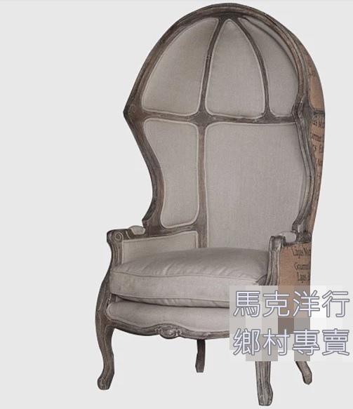 法式貝殼椅_遮陽午休椅3