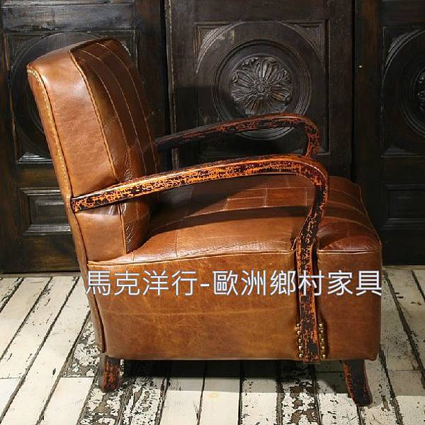 法租界拼皮實木做舊單人沙發2