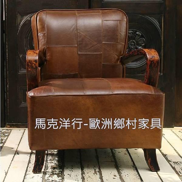 法租界拼皮實木做舊單人沙發