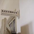 民進黨黨團辦公室