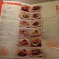 menu YAMME!