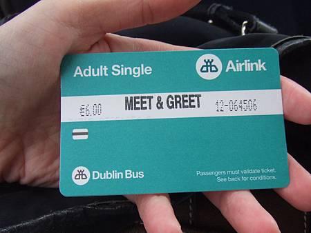 Air link -Dublin Airport to the Dublin