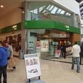 0412@swords pavilions shopping centre