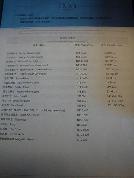 DSC02672.JPG