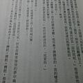 IMAG3231.jpg