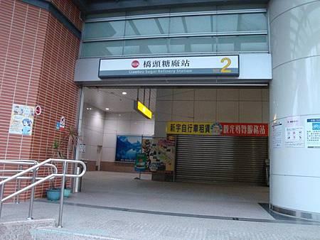 35捷運出口.JPG