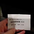 20150925_174414.jpg