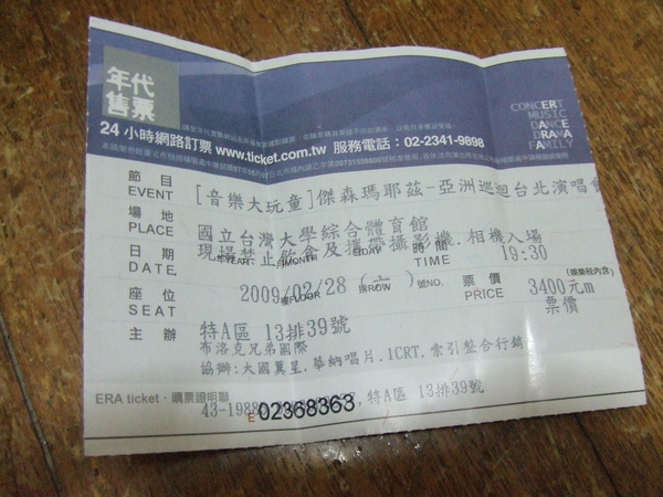 Jason Mraz --concert ticket