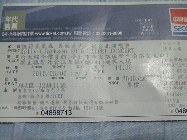 DSCF4573.JPG