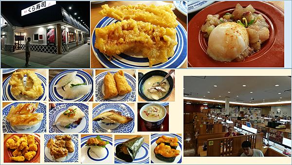 Day1-9 迴轉藏壽司.png