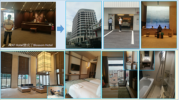 Day3-3 Blossom Hotel.png