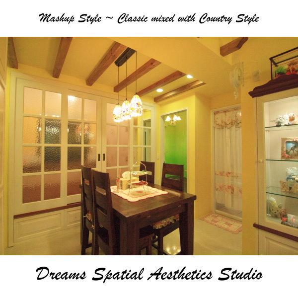 [室內設計]築韻空間美學工坊~竹東日出楊公館~餐廳vs.和室
