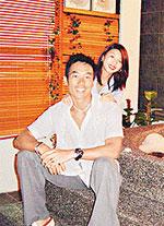20040119_orientaldaily_01.jpg