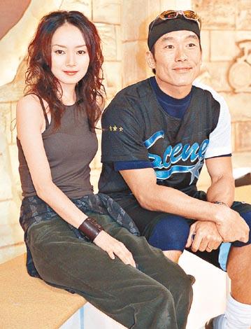 20040803_orientaldaily_01.jpg