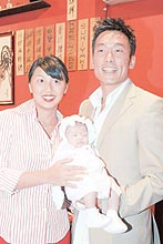 20041229_chinapress_01.jpg