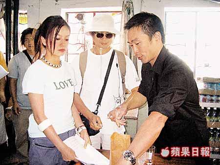 20051010_apple_01.jpg