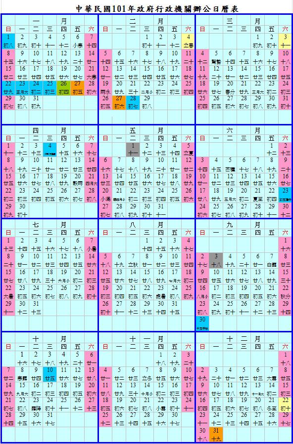 2011-11-21_104500.jpg
