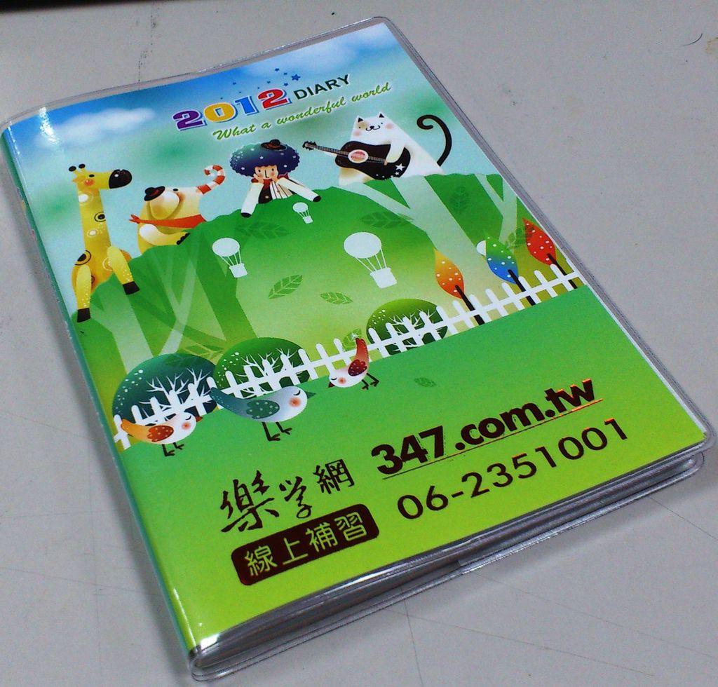 DSC_0092.JPG