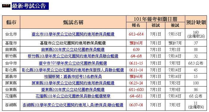 2012-06-01_104203