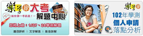 2013-02-01_190451