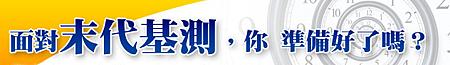 2013-04-12_094640
