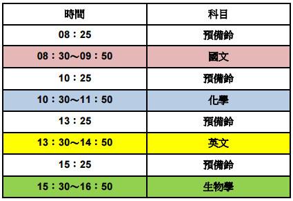 2017-01-10_111232.jpg
