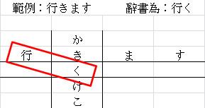 2018-01-26_142810.jpg