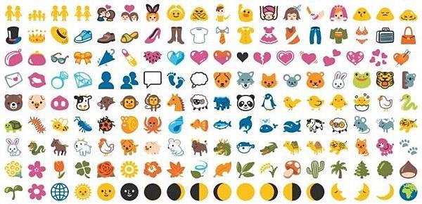 944x2399xgoogle-emoji.png.pagespeed.ic_.oeouI9PRgd-e1437710654488