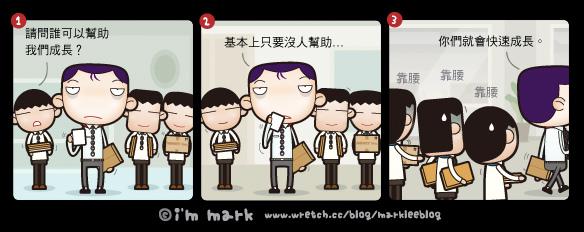 http://pic.pimg.tw/markleeblog/1383023044-598319800.jpg?v=1383023045