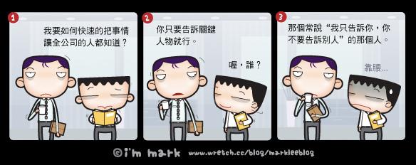 http://pic.pimg.tw/markleeblog/1383023045-1255194864.jpg