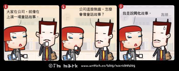 http://pic.pimg.tw/markleeblog/1383023045-1391316728.jpg