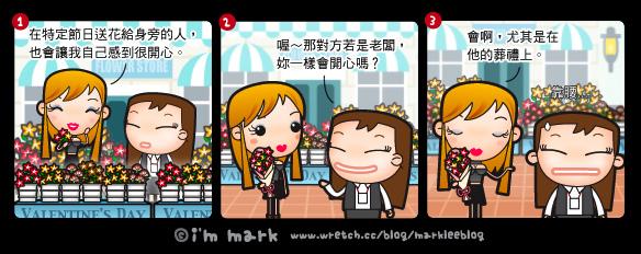 http://pic.pimg.tw/markleeblog/1383023046-593341850.jpg
