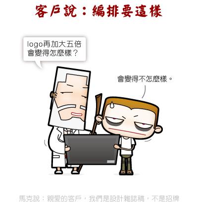 http://pic.pimg.tw/markleeblog/1383023129-1782875797.jpg