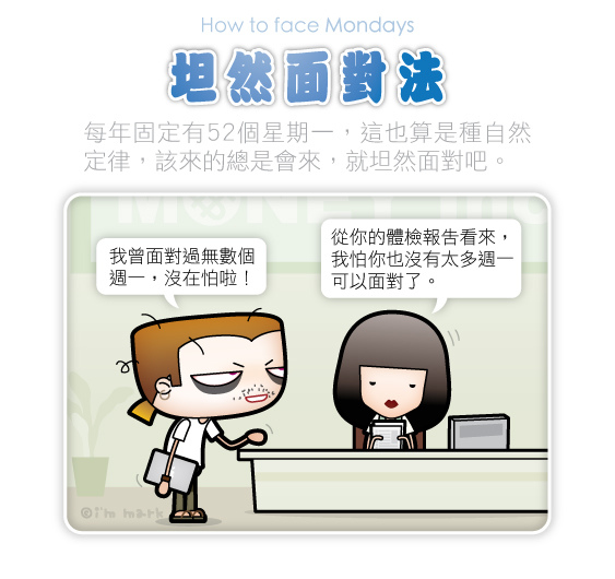 http://pic.pimg.tw/markleeblog/1383023148-4190363101.jpg?v=1383023149
