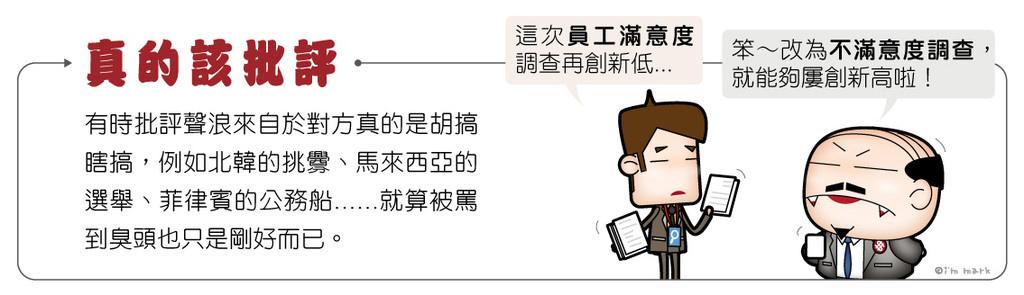 http://pic.pimg.tw/markleeblog/1383023212-420360986.jpg