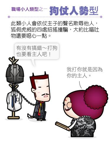 http://pic.pimg.tw/markleeblog/1383023223-1588578944.jpg