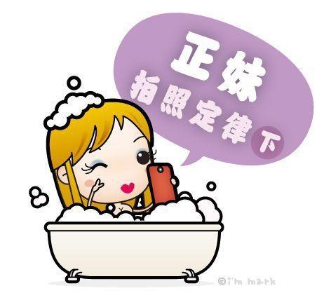 http://pic.pimg.tw/markleeblog/1383023253-1734717558.jpg?v=1383023254