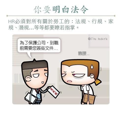 http://pic.pimg.tw/markleeblog/1383023326-717638342.jpg?v=1383023327