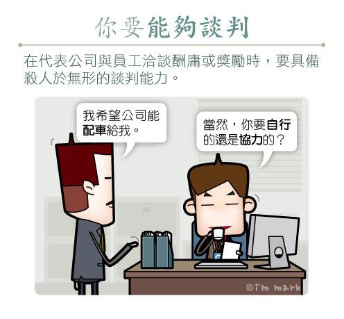 http://pic.pimg.tw/markleeblog/1383023331-916265901.jpg